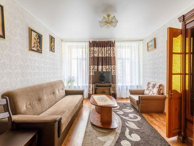 Photo for A cozy apartment in the historic part of the city