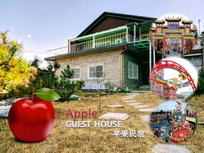 Apple House (苹果民宿) · Detached guest house nearby Incheon China town.