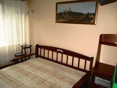 Photo for 1BR House Vacation Rental in Москва, 77 - город Москва