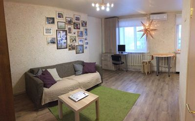 Photo for 2 room apartment in Saransk.