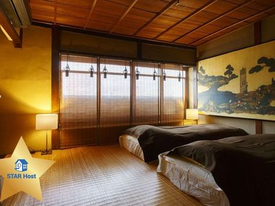 Photo for Guesthouse Tenkai (Traditional Machiya for 6 people plan Kyoto)