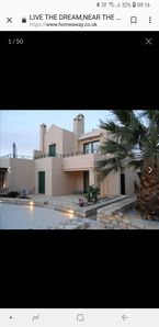 Photo for The Olives, formerly villa Caitlin is a delightful place for a relaxing holiday.