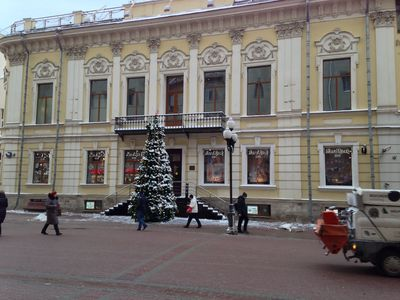 Photo for Old Arbat cozy Apartments