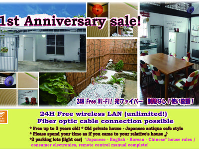 Photo for First anniversary!Old-fashioned cafe style one house!IC 8 minutes!Chatan Beach 20 minutes!Acer and the city of music Okinawa City!