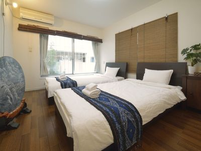 Photo for 3BR House Vacation Rental in Shinjuku-ku, T?ky?-to