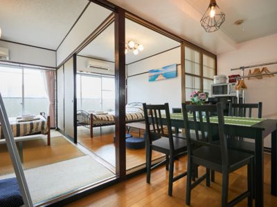 Photo for Near Skytree and JR Kinshicho ☆ Wonderful view house