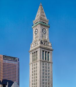 Discover all of the splendors of downtown Boston