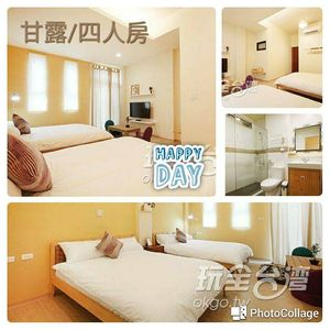 Photo for Tainan Happy House Quadruple Room. Near Shengnong market