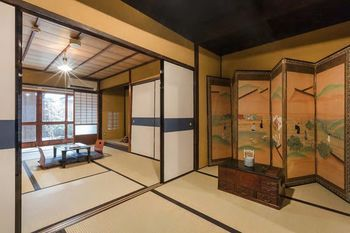 Photo for Traditional Kyoto Home Bifuku Roujiya