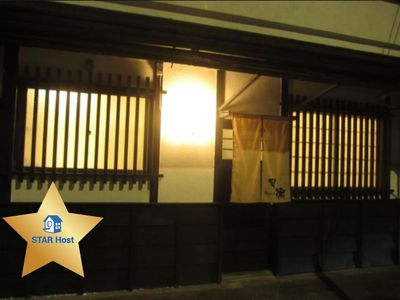 Photo for Traditional Machiya in Kyoto up to 4 ppl