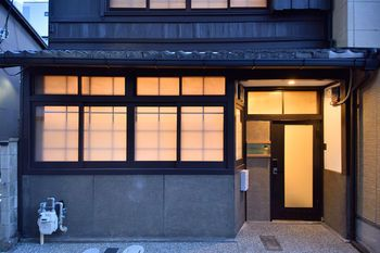 Photo for Guest House SOWAKA KYOTO