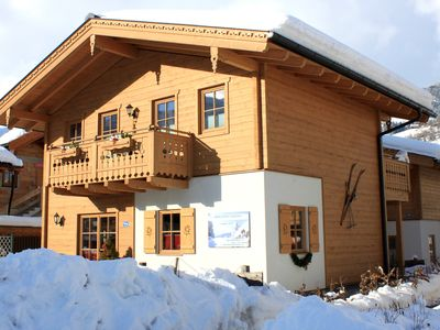 Magical chalet between the ski area of Zell am See, Kaprun and the KitzbühelerAlpen