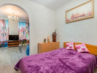 Photo for Venice apartment in the heart of Moscow