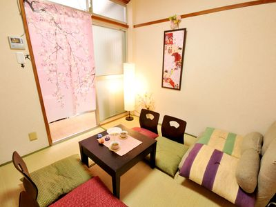 Photo for Government-approved Inn. 5min KYOTO st1