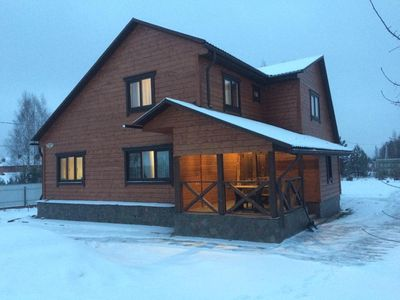Photo for Holiday house Minsk for 4 - 10 persons with 4 bedrooms - Holiday house