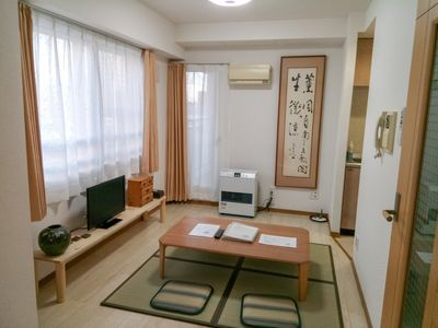 Photo for 1BR Apartment Vacation Rental in 札幌市, 北海道
