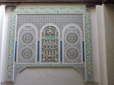 Photo for DAR MARTIN located in the heart of the Medina Fes El Bali