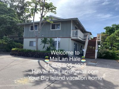 Photo for MaiLan Hale.  Entire condo w/ Balcony & Ocean Sunset View, Great Location