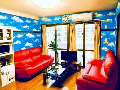 Photo for Room of 2 LDK type ~ spacious apartment type ~