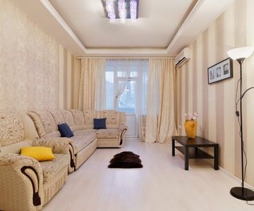 Photo for 1BR Apartment Vacation Rental in ROSTOV-ON-DON