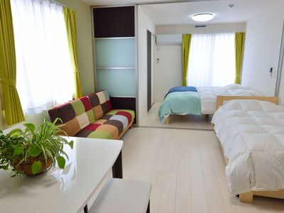 Photo for 35 min to Kyoto 1 LDK 3 min walk from JR Gifuhashima station 301