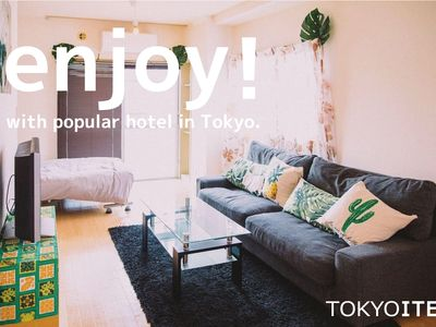 Photo for 2BR Apartment Vacation Rental in 大田区, 東京都