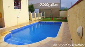 Photo for 2BR House Vacation Rental in Ghazaouet