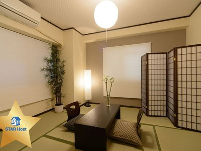 Photo for Smax12ppl.cozy2apartmen.near Namba