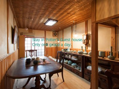 Photo for 2BR House Vacation Rental in 京都市, 京都府