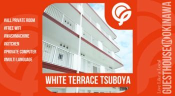 Photo for White Terrace Tsuboya Guesthouse in Okinawa