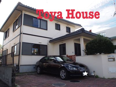 Photo for Up to 12 people OK Private Yomitan Village - Toya House / Nakagami-gun Okinawa