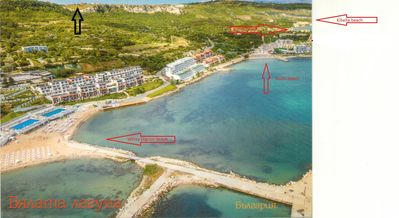 Photo for Holiday Villa Melody, walking distance to a couple of beaches