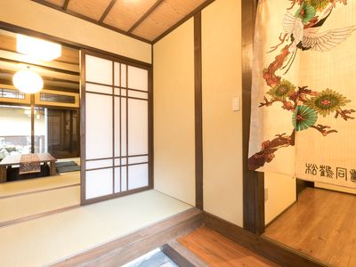 Photo for 2BR House Vacation Rental in Shimogy?-ku, Ky?to-fu