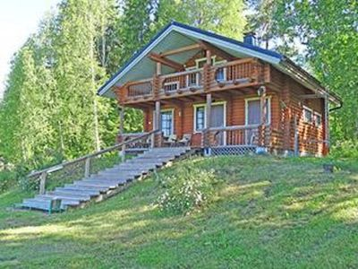 Photo for Vacation home Karpalo in Ikaalinen - 4 persons, 1 bedrooms