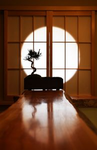Photo for Guesthouse Chayama is a Beautiful Japanese Private Holiday Home in Kyoto