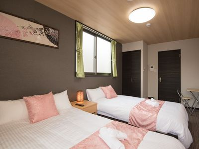 Photo for New! Nijo Sta. 7mins/Kyoto/Free Wifi/22