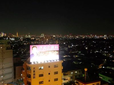 Photo for 5 minutes to direct to SHIBUYA station! FREE pocket WIFI. The HEART of TOKYO