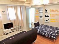 Our family enjoyed the stay in this apartment. Location is very convenient, close to station and