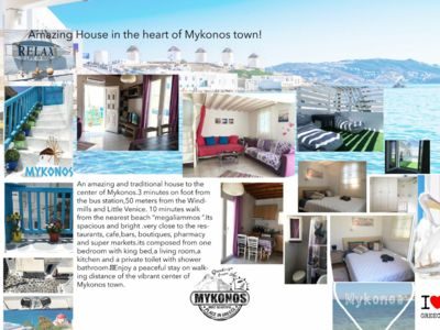 Photo for Amazing House in the heart of Mikonos Town
