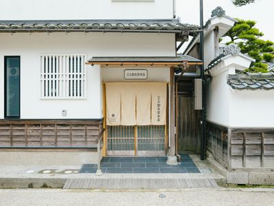 Photo for Enjoy the emotion of Edo away from the old Mikami family residence designated as a national important cultural property