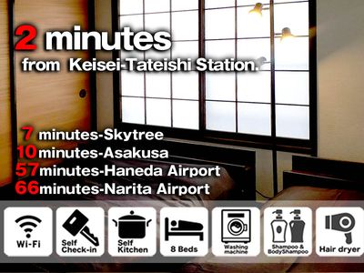 Photo for Easily come from Narita&Haneda airport