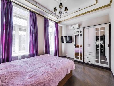 Photo for 1BR Apartment Vacation Rental in Moscow