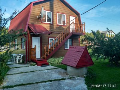 Photo for 1BR Cottage Vacation Rental in ??????????, ??????????