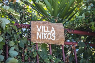 Welcome to Villa Nikos, open the gate and come in.