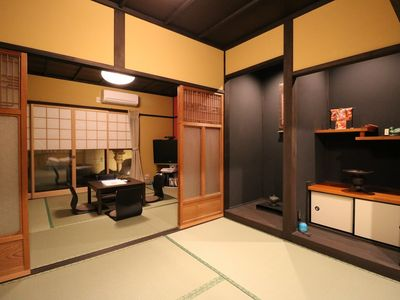 Photo for Kyoto townhouse by a temple Free paparking / Kyoto Kyoto