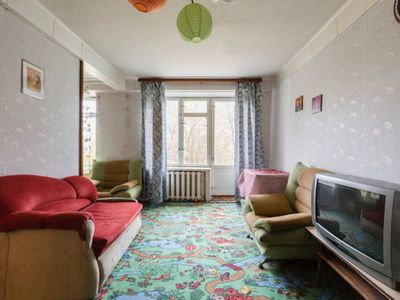 Photo for Budget Apartment Moscow metro