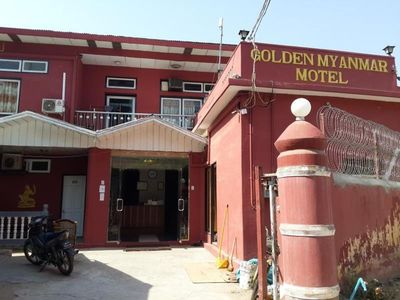 Photo for Golden Myanmar Guest House