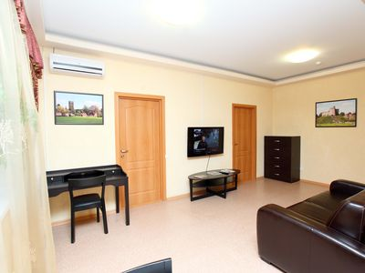 """Photo for Apartment """"London54"""""""