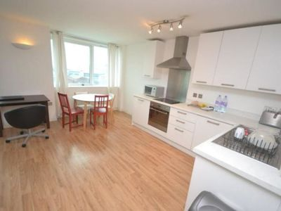 Photo for Cozy 1 Bedroom Executive Apartment in Nottingham