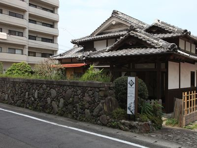 Photo for In Bloom Beppu Traditional JapaneseHouse